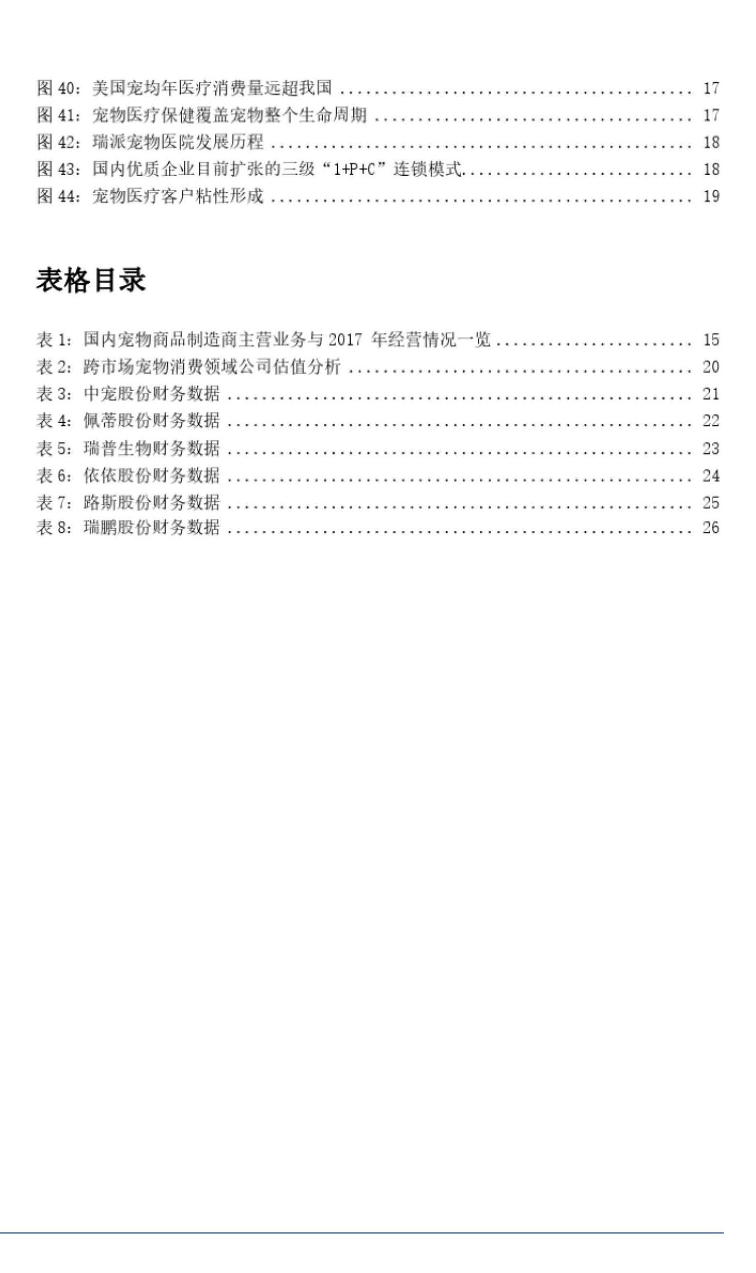 07_页面_04.jpg