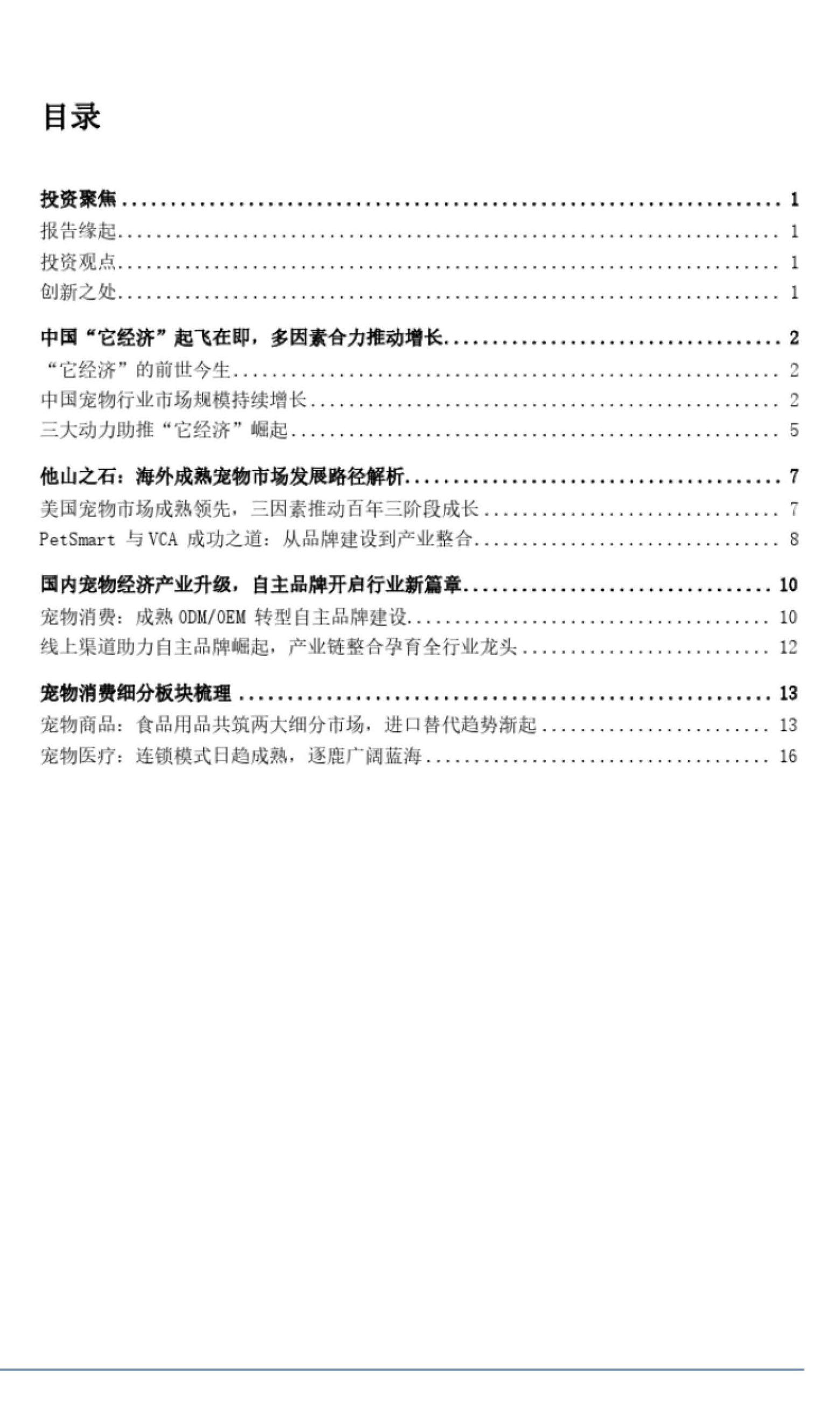 07_页面_02.jpg