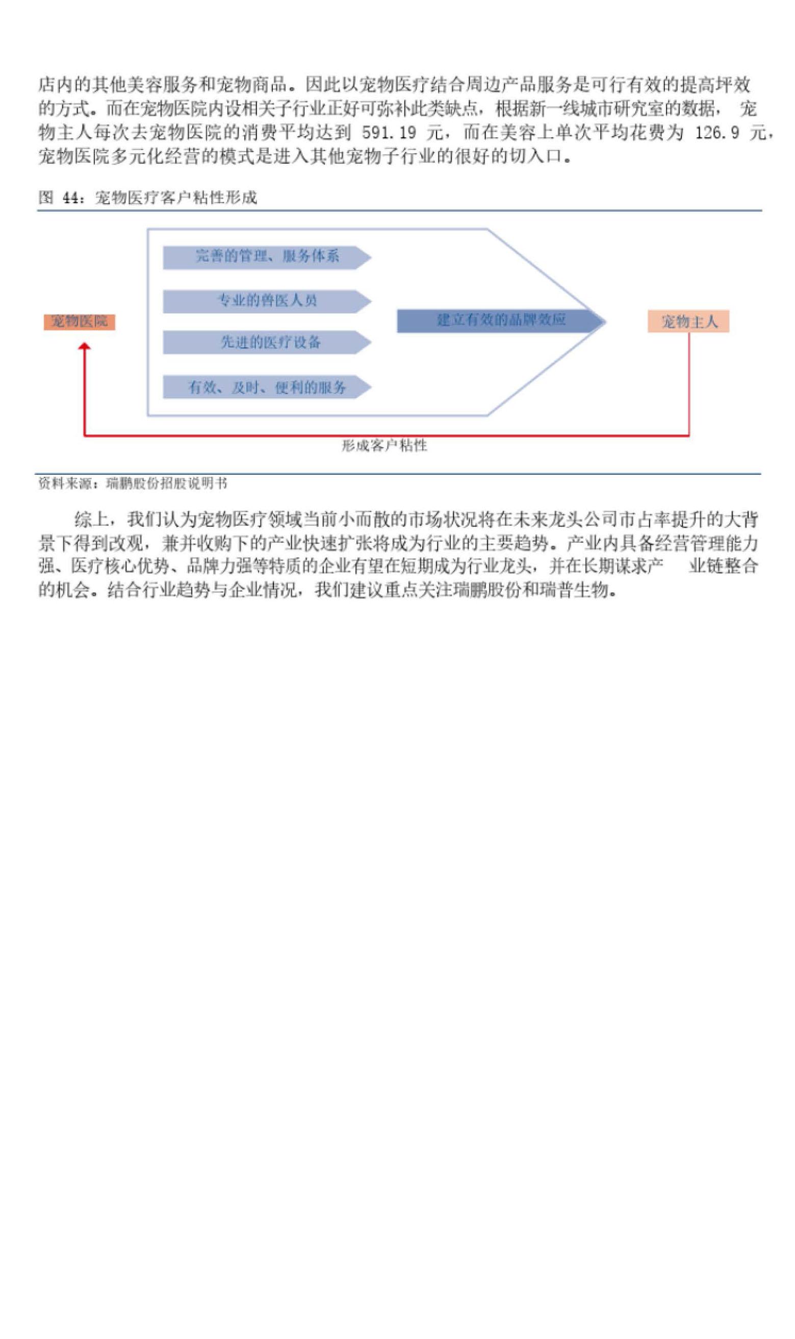 07_页面_23.jpg