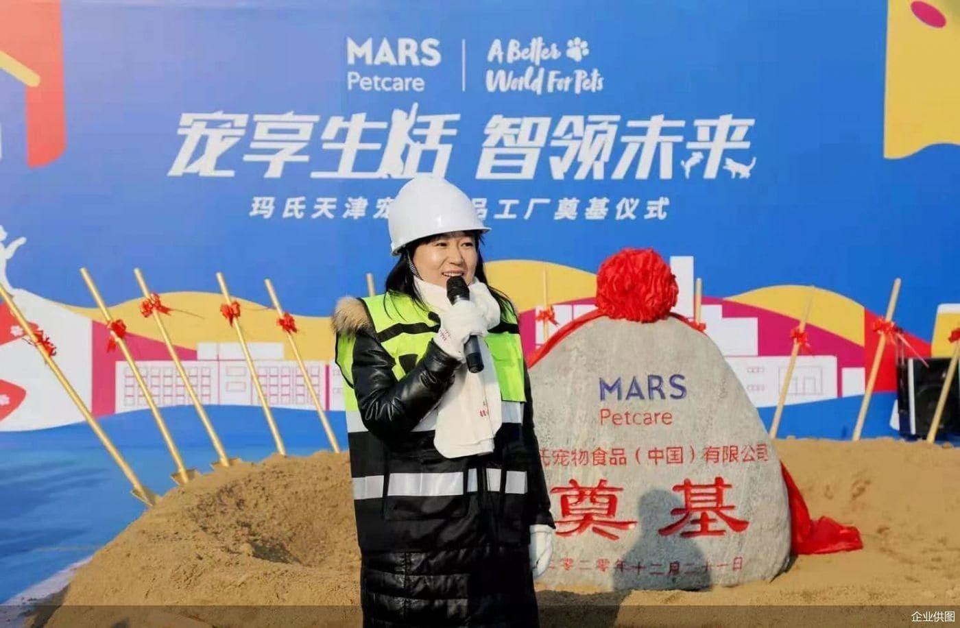 玛氏天津宠物食品工厂动工仪式启动